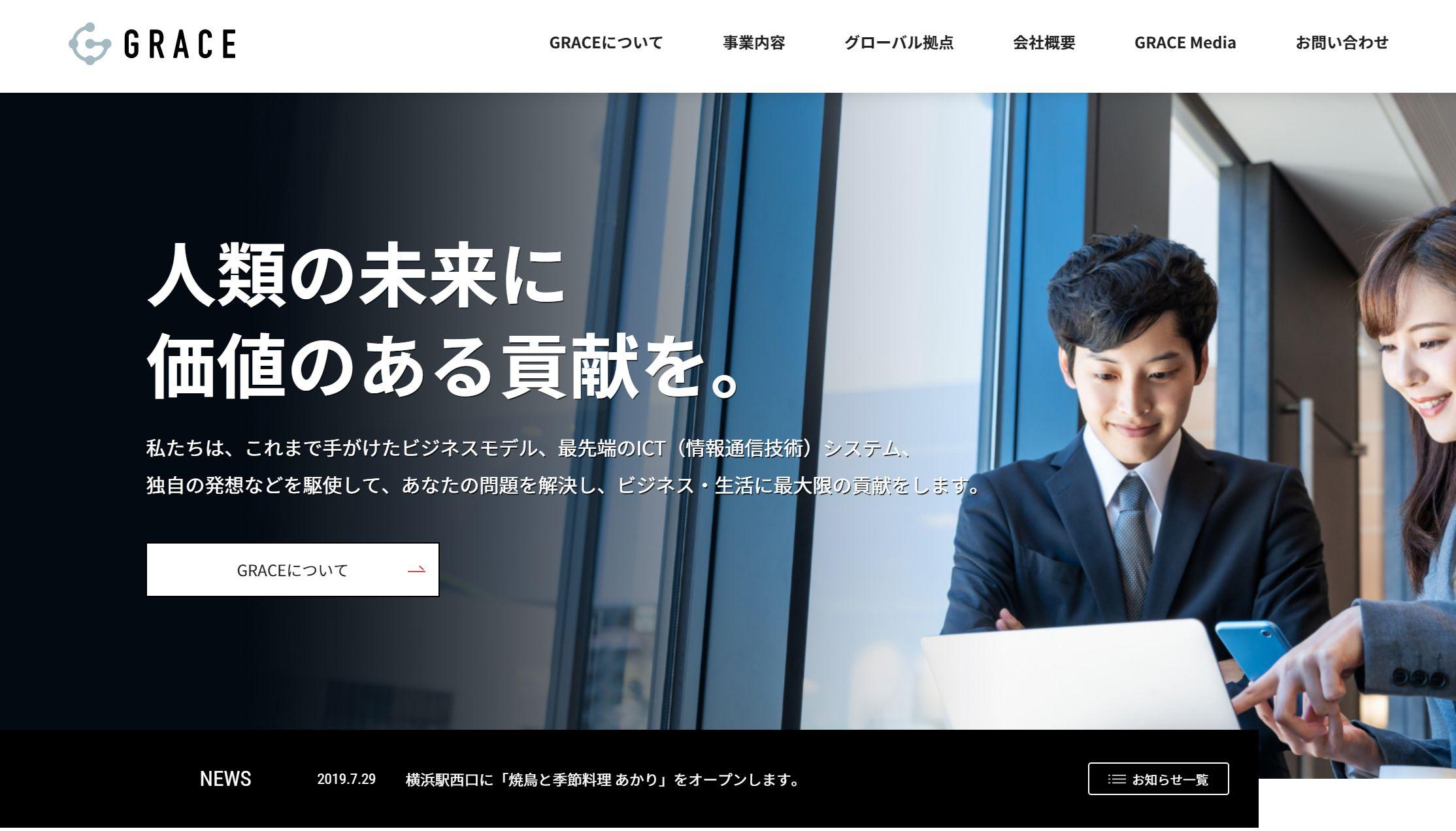 株式会社GRACE(カメラの買取屋さん運営会社)